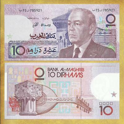 Morocco 10 Dirhams 1987 P-63a Unc Currency Banknote ***USA SELLER***