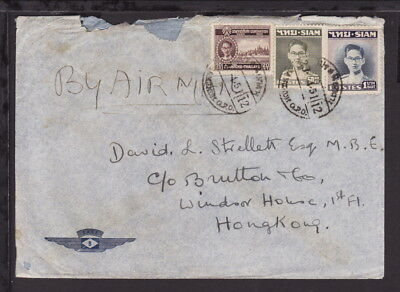 THAILAND SIAM 1951 AIRMAIL COVERS to HONG KONG - STAMPS x3 (L089)