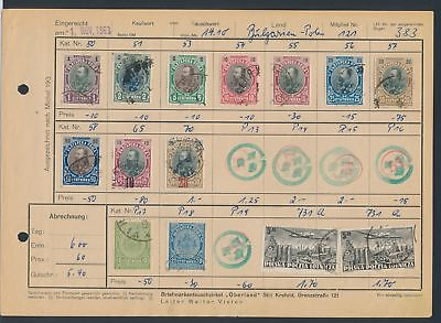 XB35049 Bulgaria Poland nice lot of good old stamps used
