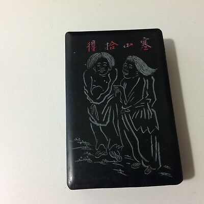 A Chinese Ink Stone with Cover, Carved Stone - Calligraphy Art