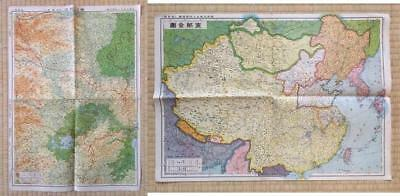 1938 CHINA MAP and HANKOU  HANKOW CHINA JAPAN WAR