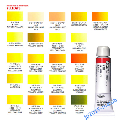 Holbein Artists' Watercolors Yellow colors 5ml