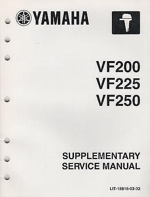 225 yamaha manual