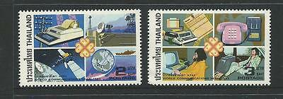 1983 World Communications Year set of 2 Stamps complete MUH/MNH