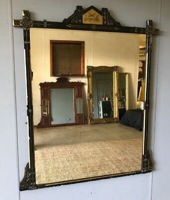 Huge Large Antique Victorian Aesthetic Movement Chinoiserie Wall Mantle Mirror