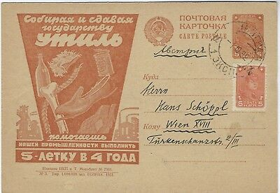 Russia Soviet 1931 5k picture stationery card uprated used to Vienna, Nr 7991