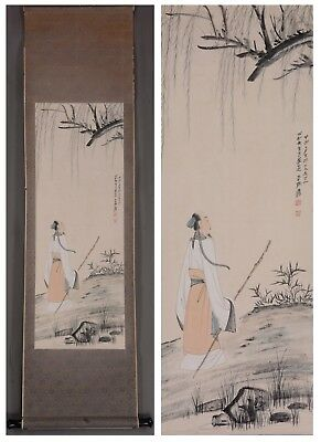 Delicate Chinese Paper Scroll Painting Signed Master Daqian-Zhang 1934 高士図