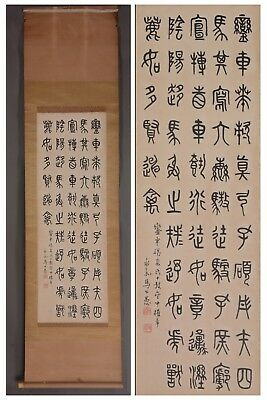 20Th Chinese Paper Scroll Calligraphy Signed Master Gongyu-Ma Seal Character