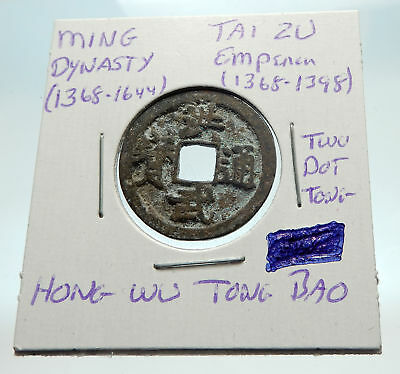 1368AD CHINESE Ming Dynasty Genuine Antique TAI ZU Cash Coin of CHINA i74453