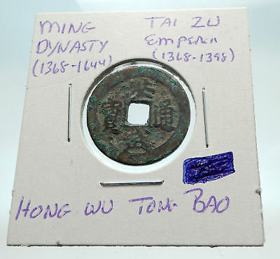 1368AD CHINESE Ming Dynasty Genuine Antique TAI ZU Cash Coin of CHINA i74454