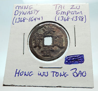 1368AD CHINESE Ming Dynasty Genuine Antique TAI ZU Cash Coin of CHINA i74455