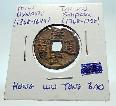 1368AD CHINESE Ming Dynasty Genuine Antique TAI ZU Cash Coin of CHINA i74456