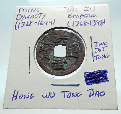 1368AD CHINESE Ming Dynasty Genuine Antique TAI ZU Cash Coin of CHINA i74459