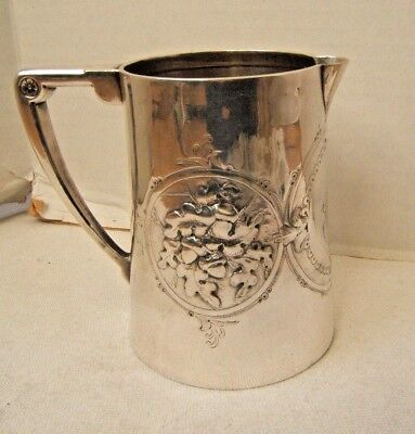 Gorham Sterling Silver Cream Pitcher Esthetic