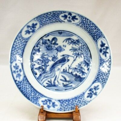 B183: Rare, Real old Chinese blue-and-white porcelain plate called KOSOMETSUKE