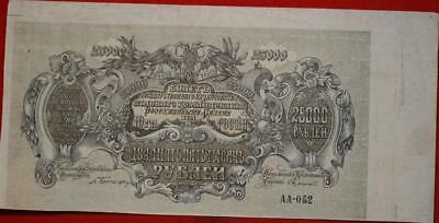 1920 South Russia 25,000 Rubles Note