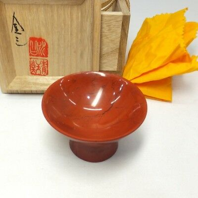 B559: Japanese quality red stone ware SAKE cup by famous Seigyoku-do w/box