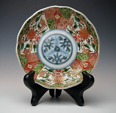 ANTIQUE JAPANESE IMARI BOWL 150 YR Old Porcelain 1800s Meiji Japan Kaiseki Dish