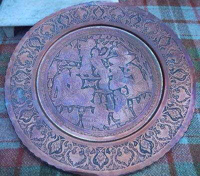 Lovely Old Persian~Middle Eastern Copper Wall Charger~Figural Decoration~Signed
