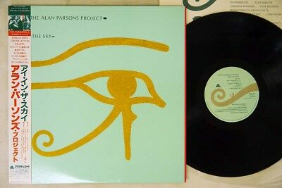 ALAN PARSONS PROJECT EYE IN THE SKY ARISTA 25RS-162 Japan OBI VINYL LP