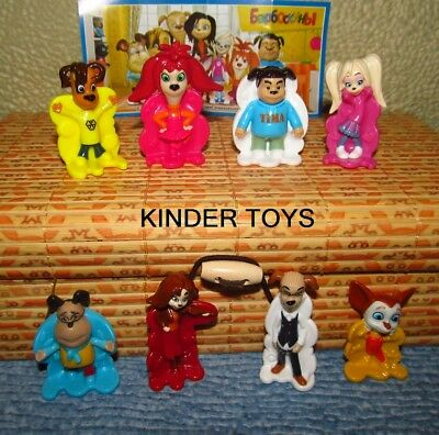 Kinder surprise complete set: 2018 Barboskiny The Pooches 8 toys + paper!