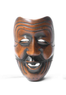 Authentic Netsuke - mask - 19th c - signed - No Reserve !
