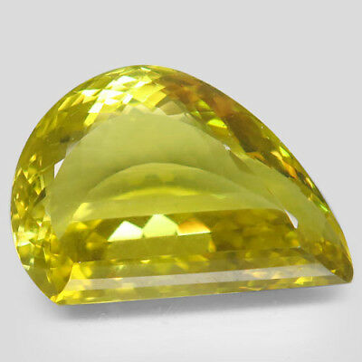 48.78ct.Brilliant Gem! 100%Natural Top Lemon Quartz Unheated 30x21mm.AAA Nr!.