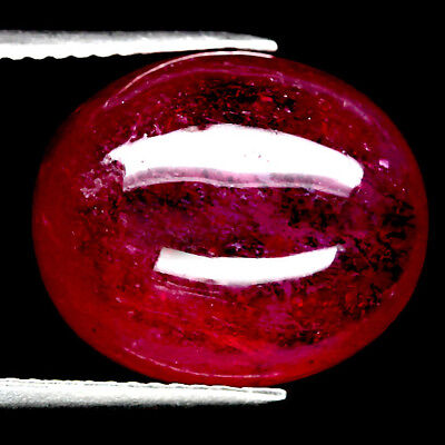 16.07 Ct Natural Red Madagascar Ruby Glass Filled Oval Cabochon