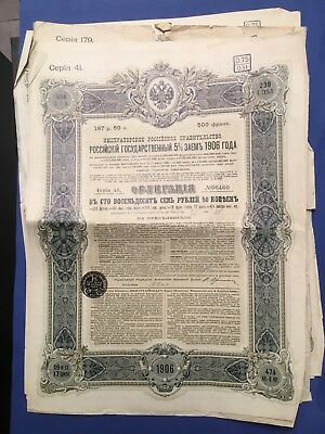 Lots de 11 EMPRUNTS Russe 5 % 1906  et 9 pages de coupon Roubles Russia