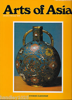 Arts of Asia JAN - FEB 1975 -  VOL 5 NO 1 - Chinese Cloisonne