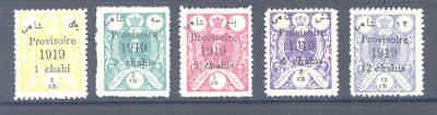 Persia 1919 Provisoire Overprint Set Very Fine Mnh Scarce In This Condition
