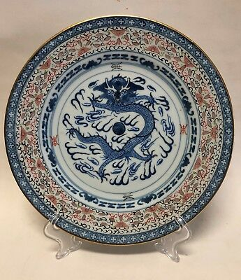 Rare Antique Chinese Porcelain Rice Grain Pattern Plate Marked (S2
