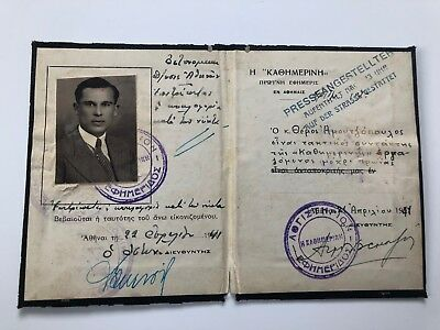 Wwii Greek Id/press Pass For News Reporter During Nazi Occupation
