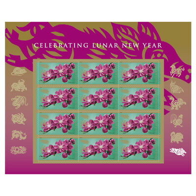 USPS New Lunar New Year:  Year of the Boar Pane of 12