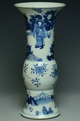 Fine Chinese Blue And White Figure Subject Vase