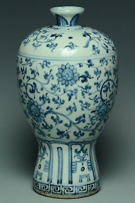 Fine Chinese Blue And White Meiping