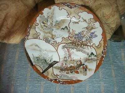 Old Antique Japanese Hand Painted Fine Porcelain Plate c.1910 Birds and Figures