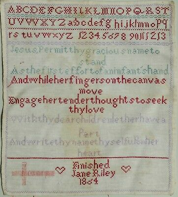 Antique Mid Victorian Childs Embroidery Sampler - Jane Riley 1864 - Alphabet Etc