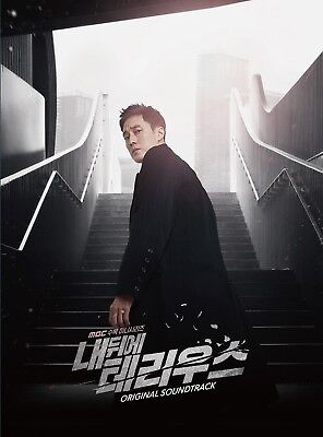 My Secret Terrius OST (MBC Drama) 2CD+Booklet+Tracking no.
