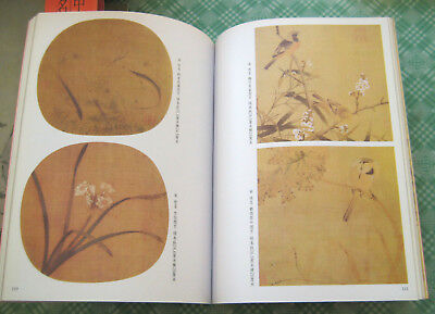 Collection Chinese Painting Book For Famous Artist In Song Dynasty-Flower&bird