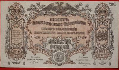 1919 South Russia 200 Ruble Note P-S423 Higher Condition