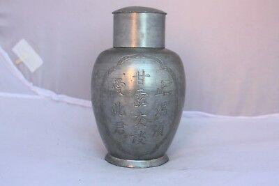 Late 19th Century Chinese NGAN KI HEUNG Pewter Tea Caddy