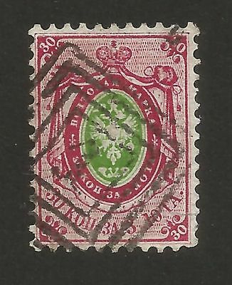 Russia - 30 Kop. 1958 used in Poland - 3 Tears !!!