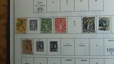Thailand Stamp collection on Minkus album pages w/ 500 or so to '91