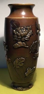 Antique Japanese Mixed Metal Bronze Gilt Vase With Bird And Flowers. Meiji