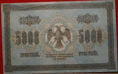 1918 Russia 5000 Rubles Note P-96 Higher Condition