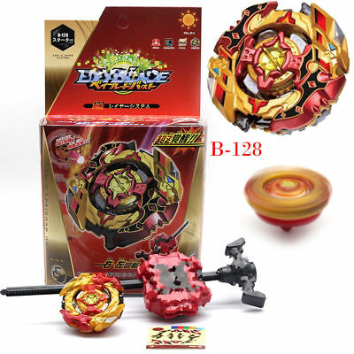 Beyblade Burst B128 CHO-Z SPRIGGAN.OW.ZT With Launcher Kids Games Match Gift Toy