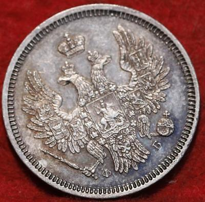 1857 Russia 20 Kopeks Silver Foreign Coin