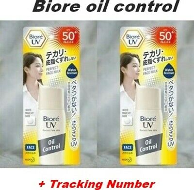 KAO BIORE UV Perfect Bright Face Milk Sunscreen SPF50+ PA+++ Water Resistant