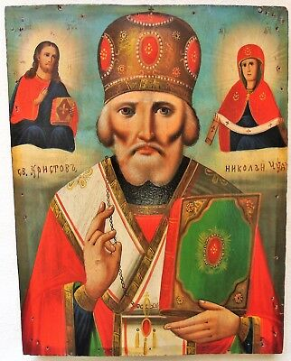 Antique Russian icon of St. Nicholas. 19th century. 29.5x23x2 cm.